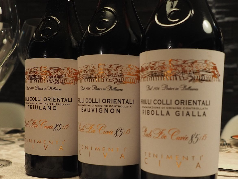 Bottiglie Ribolla Gialla Sauvignon Friulano